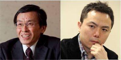 Ichiro Kishimi e Fumitake Koga