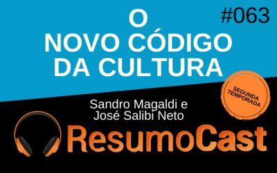O Novo Código da Cultura – Sandro Magaldi e José Salibi Neto